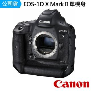 【Canon】EOS 1DX Mark II 單機身(公司貨)