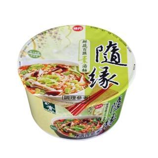 【味丹】隨緣-鮮蔬百匯素湯麵(78g/碗)