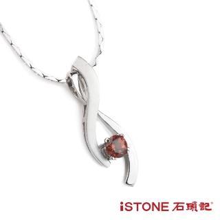 【石頭記】9925純銀石榴石項鍊(世紀女人)