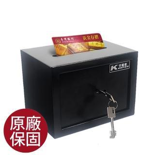 【守護者保險箱】保險箱 保險櫃 保管箱 收納箱 現金箱 17KD(上方開孔 投入式 營業 交接 安全 防護)