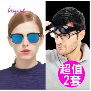 【MEGASOL】UV400防眩偏光炫彩太陽眼鏡+外罩套鏡(超值兩套組3016+3009)