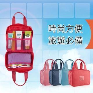 【快速出貨】韓版多功能便攜式旅行收納洗漱包手提包旅遊必備化妝包 收納袋(J1601)