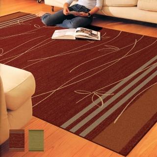 【范登伯格】四季頌 羊毛地毯-曲朵-共兩色(170x230cm)