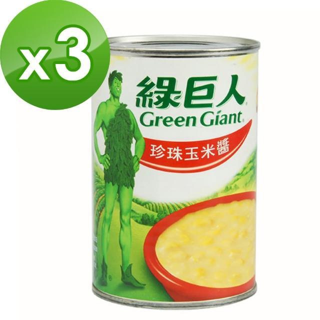 【綠巨人】珍珠玉米醬(418g)X3入