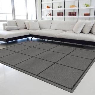 【范登伯格】洛夫 簡約個性羊毛地毯(160x230cm)