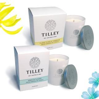 【Tilley百年特莉】芙蓉伊蘭伊蘭大豆蠟燭禮盒2件組
