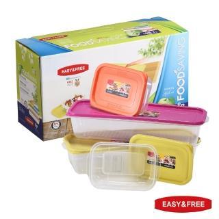 【EASY&FREE】韓國原裝進口保鮮盒–蘋果系列4盒8件組