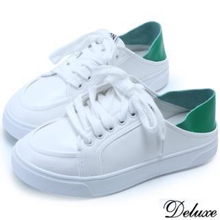 【Deluxe】真皮綁帶厚底休閒鞋(白)