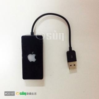 【Osun】三代蘋果IHUB 4 port USB HUB分線器 USB2.0 二入(黑白兩色CE-157)