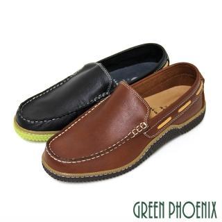 【GREEN PHOENIX 男鞋】經典隨性極簡素面撞色套入式全真皮平底休閒男鞋(黑色)