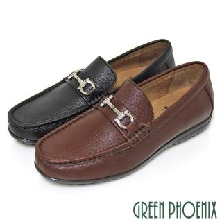 【GREEN PHOENIX 男鞋】穩重經典一字金屬手縫全真皮平底休閒男鞋(棕色)
