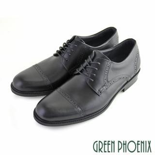 【GREEN PHOENIX 男鞋】品味主義雕花牛津綁帶全真皮男皮鞋(黑色)