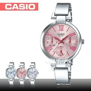【CASIO 卡西歐】送禮首選 氣質錶款 三眼不鏽鋼石英女錶(LTP-E404D)