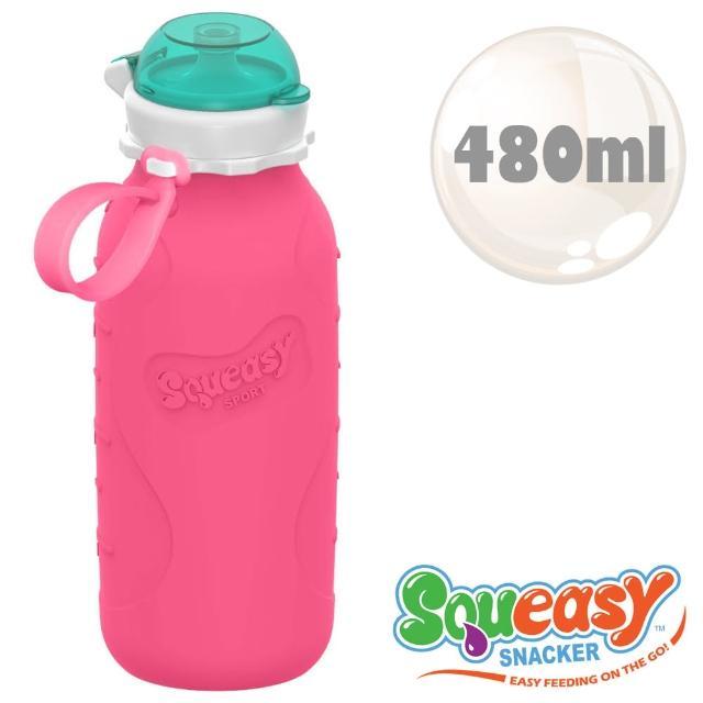 【Squeasy】QQ隨身瓶-480ml 粉紅