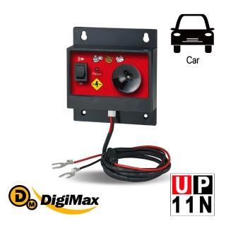 【DigiMax】UP-11N 『車用智慧型』超音波驅鼠器(可驅離鼠貓鳥野生動物)