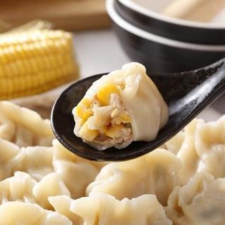【鮮食家任選799】禎祥 玉米水餃(約40粒-800g/包)
