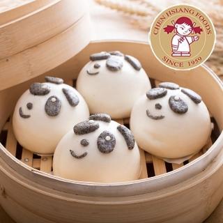 【鮮食家任選799】禎祥 小熊甜包-芝麻紅豆(60g*10粒/包)