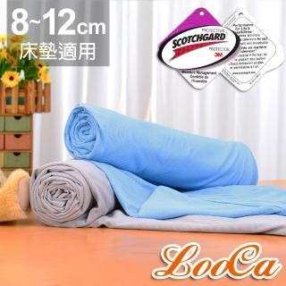 【快速到貨】LooCa吸濕透氣8-12cm薄床墊布套MIT-拉鍊式(加大6尺)