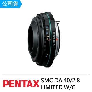【PENTAX】SMC DA 40mm F2.8 Limited(公司貨)
