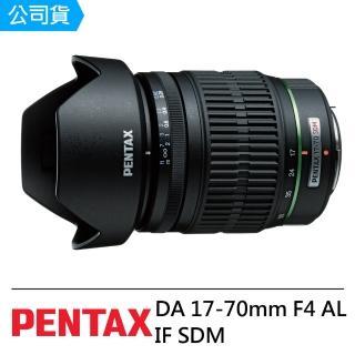 【PENTAX】DA 17-70mm F4 AL IF SDM(公司貨)