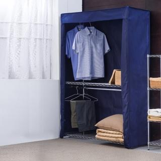【樂活玩家】三層波浪衣櫥架(附布套)