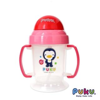 【PUKU藍色企鵝】吸管彈跳練習杯180cc(粉色)