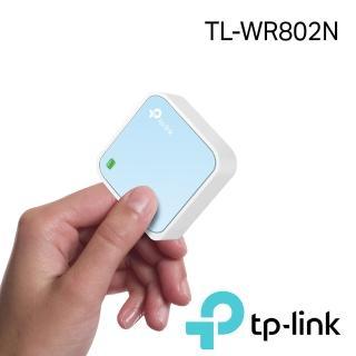 【TP-LINK】TL-WR802N 300Mbps 無線N 微型路由器