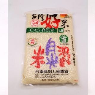【池上鄉農會】月光米(1.8kg/包)