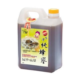 【客錸】優選台灣純蜂蜜(1800gx1入)