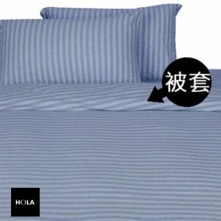 HOLA home自然針織條紋被套 雙人 經典淺藍