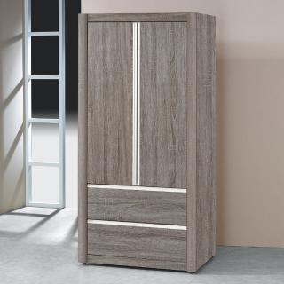 【時尚屋】夏慕浮雕3x6衣櫥5U6-109-36二色可選(衣櫥 拉門式  臥室)
