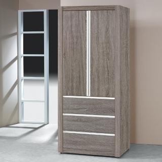 【時尚屋】夏慕浮雕3x7衣櫥5U6-109-37二色可選(衣櫥 拉門式  臥室)