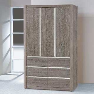 【時尚屋】夏慕浮雕4x7衣櫥5U6-109-47二色可選(衣櫥 拉門式  臥室)