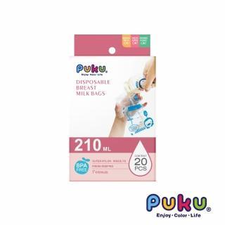 【PUKU藍色企鵝】母乳儲存袋210ml-20枚入