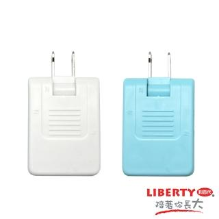 【LIBERTY】180度2孔三面插頭(LB-231)