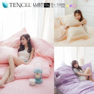 【LUST天絲《TENCEL》】雙人加大6尺舖棉/精梳棉床包/舖棉歐式枕組 《不含被套》 100%台灣製 貢緞精梳棉