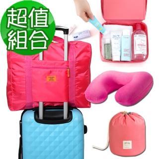 【JIDA】輕旅行必買收納組(拉桿袋+圓筒化妝包+盥洗包+充氣枕)