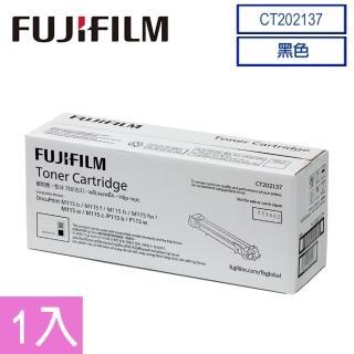 【FujiXerox】CT202137 原廠原裝黑色碳粉匣(P115系列適用)