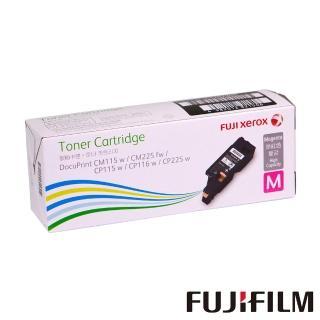 【FujiXerox】CT202266 高容量紅色碳粉匣(1.4K)