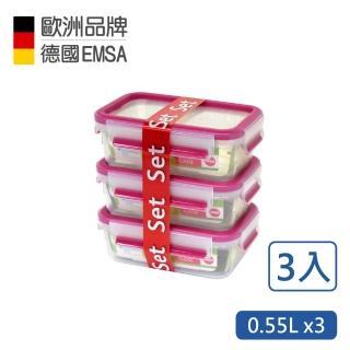 【德國EMSA】專利上蓋無縫3D保鮮盒德國原裝進口-PP材質 保固30年(淺玫紅 0.55L超值3件組)