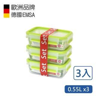 【德國EMSA】專利上蓋無縫3D保鮮盒德國原裝進口-PP材質-保固30年(嫩綠色 0.55L超值3件組)