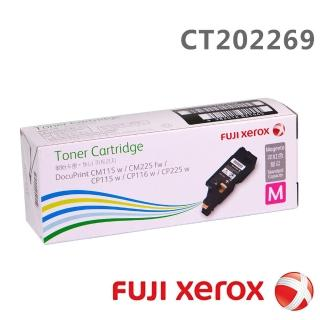 【FujiXerox】CT202269 標準容量紅色碳粉匣(0.7K)