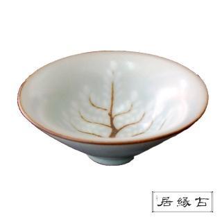 【古緣居】汝窯天青色斗笠品茗杯