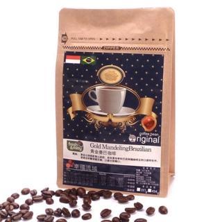 【幸福流域】黃金 曼巴咖啡豆(半磅)