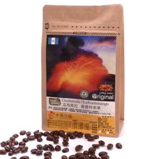 【幸福流域】瓜地馬拉 薇薇特南果咖啡豆(半磅)