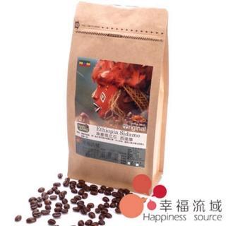 【幸福流域】埃塞俄比亞 西達摩咖啡豆(1磅)