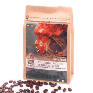 【幸福流域】埃塞俄比亞 西達摩咖啡豆(半磅)