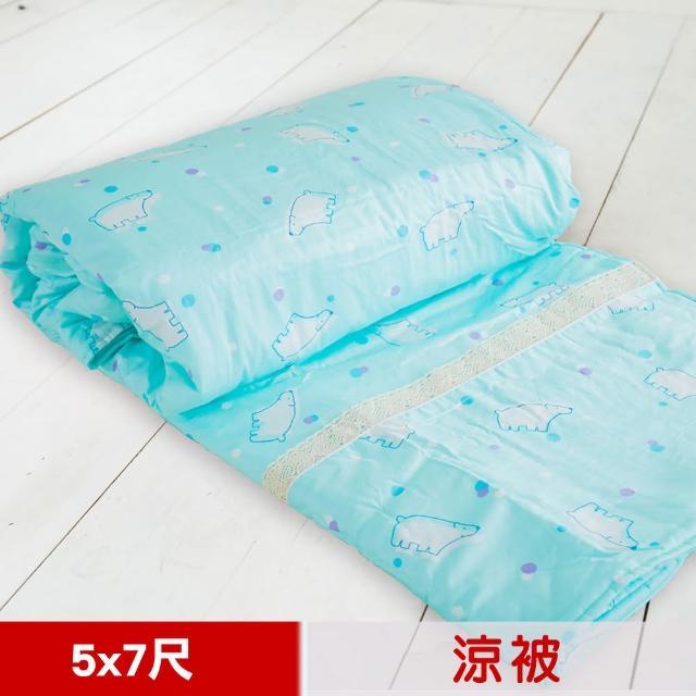 【米夢家居】台灣製造-100%精梳純棉雙面涼被(5-7尺-北極熊藍綠)