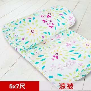 【米夢家居】台灣製造-100%精梳純棉雙面涼被(5*7尺-萬花筒)