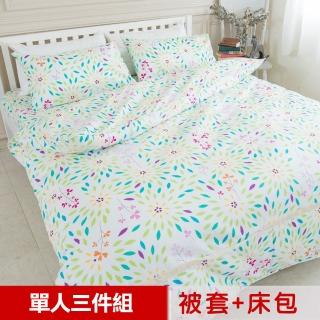 【米夢家居】100%精梳純棉印花床包+雙人兩用被套四件組(萬花筒-雙人5尺)